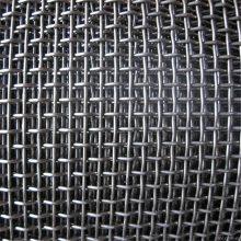 钢丝过滤网 钢轧花网 平纹编织不锈钢网