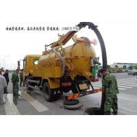 金华婺城区污水管道疏通清淤15805717792