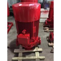 XBD1.6/10--80L 恒压供水设备 室内消防泵 消火栓增压泵 上海江洋