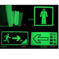 荧光材料 夜光膜 蓄光膜 安全导向标