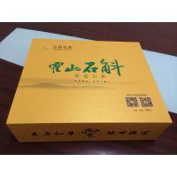 安徽广印彩印礼盒生产厂家,专版定制茶叶礼盒月饼礼盒石斛礼盒