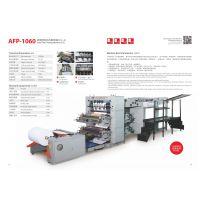 卷筒纸柔板自动水墨印刷分切机
