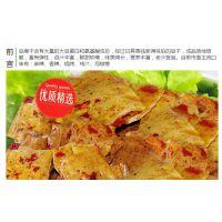 香辣豆干 免费提供配方及专业的技术指导
