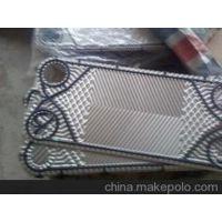 板式换热器胶条 日版板式冷却器胶条 HISAKA板式换热器胶条