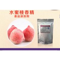 水蜜桃粉末香精 郑州水蜜桃香精生产厂家糖果,馅料,饼干,固体饮料,烘焙制品,饮料 冰淇淋