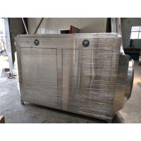 行业领先*光氧催化废气处理设备 空气净化器 voc紫外线光氧除臭