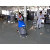 潍坊工厂清洗地坪用洗地机哪里有卖