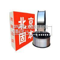 北京固本KB-980磨辊修复焊丝 耐磨板 铲车堆焊耐磨焊丝