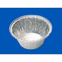 铝箔杯|湘旺铝箔(认证商家)|供应铝箔杯