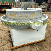 黑龙江大型豆腐专用电动石磨机 瑞诚自产1.2米特大型电动石磨豆浆机