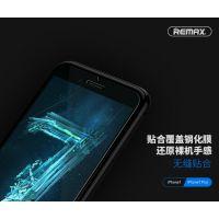 REMAX iPhone7钢化膜苹果6S全屏抗蓝光6手机纳米防爆plus高清贴膜