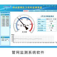管网监测方案、管网压力流量实时监测方案