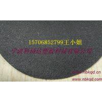 黑色0.72mm阻燃PVC夹网布用于汽车皮套生产