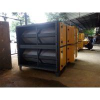 杉盛光解废气治理设备、UV废气除臭装置