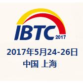 2017(第六届)国际桥梁与隧道技术大会 2017中国国际桥梁与隧道工程技术装备展览会