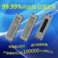 厂家批发7020绿光0.5W贴片led灯珠光源