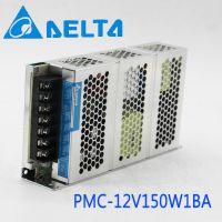 台达工业电源平板式电源导轨式电源