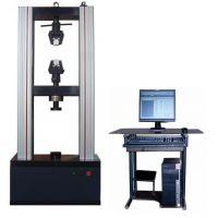 10吨H钢型材板材抗压拉伸屈服强度试验机