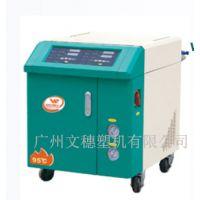 供应江西赣州南昌福建泉州宁德漳州双机一体模温机生产厂家