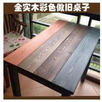 做旧复古 乡村 田园实木桌子简易餐桌 咖啡桌 酒吧桌松木休闲桌