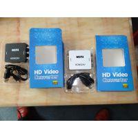 1080P高清HDMI转AV转换器高性能、图像清晰。