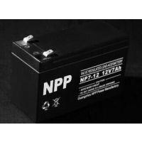 耐普蓄电池12V65AH