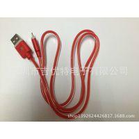 苹果5发光线 夜光数据线  厂家直销  闪光线iphone5充电线