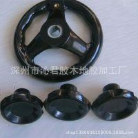 正品沁君牌圆轮缘手轮 大图实拍 质量保证 波纹手轮 胶木手轮