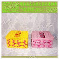 欧式高档车载方形时尚卫生餐巾纸盒可爱纸巾套编织纸巾抽