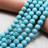 天然合成爆花松 绿松石散珠 4-14MM圆珠 半成品DIY串珠饰品配件包