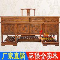 古典实木家具 明清仿古办公桌大班桌 写字台 中式电脑桌椅 书桌