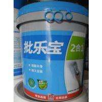 立邦批乐宝二合一作为立邦专用的腻子膏产品,采用优质原料和先进生产工艺,具有粘结强度高,光滑细腻、装饰