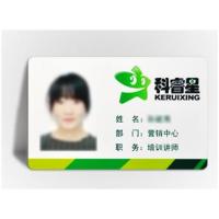 北京PVC卡制作批发 胸牌卡制作 佳服证卡