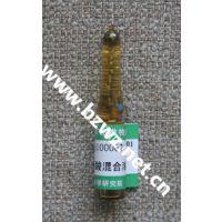 氨基酸混合溶液标准物质 1mL/瓶 北京嘉世玉禾化工技术研究院