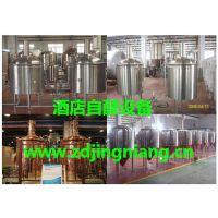 供应500L啤酒自酿设备