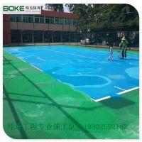 阳江社区篮球场施工 彩色丙烯酸运动场材料批发 耐用球场地面材料柏克造
