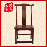 新会红木家具 实木小叶红檀休闲椅 官帽椅 福字小官帽靠背椅子