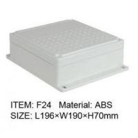 塑料防水盒 防水壳子 接线盒 接线端子外壳 F-24