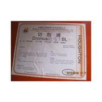 好富顿405 M-22切削油不含氯和重金属、低芳烃含量、低油雾挥发