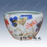 景德镇陶瓷鱼缸 千火陶瓷家居摆件 陶瓷鱼缸生产厂家
