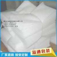 专业供应 优质珍珠棉片 复铝膜珍珠棉 高密度珍珠棉片材