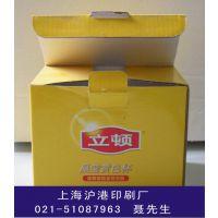 上海外贸三五层纸箱,纸盒,彩盒批发定做