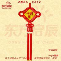 东方启辰LED中国结灯生产厂家 中国结灯笼批发价格 新款优质LED中国结灯 户外防水