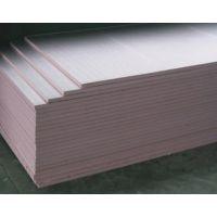 供甘肃彩钢阻燃防火板和天水定西彩钢夹心板种类