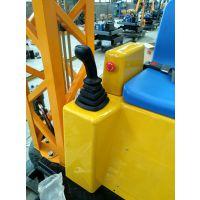 遥控型儿童推土机是一款新型游乐设备 济宁三石供应安全可靠