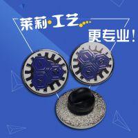 供应金属珐琅徽章定做,刺马针胶帽配件胸针,莱莉徽章厂家