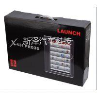 全新上市元征X431 PRO3S(中文)汽车故障诊断仪