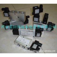绿盛专业生产DK1型电磁空气阀