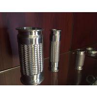 供应不锈钢快装金属软管 波纹管 先宇机械