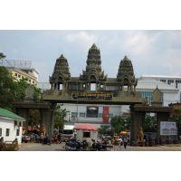 中国到柬埔寨专线物流丨出口报关丨国际快递